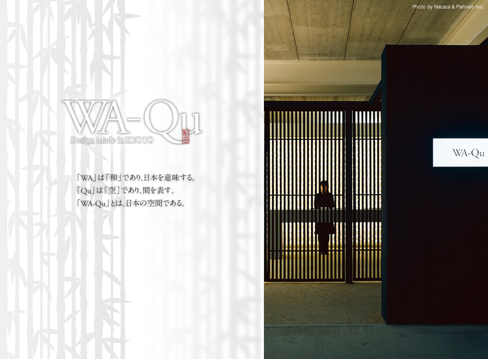 WA-Qu TOPIMAGE